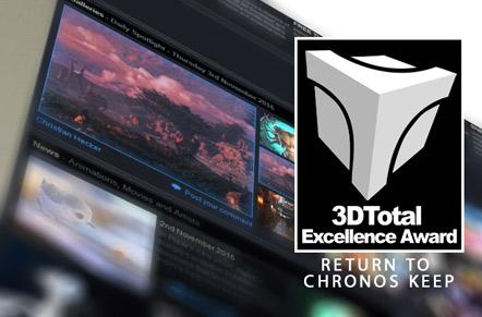 3dtotal.com Features